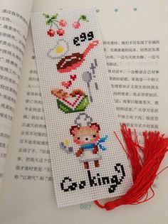 Lovely Bear & kitchen Cross Stitch Bookmark by AprilBeeShop, $19.00
