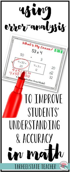 """Are your 4th or 5th grade students learning the area model for multiplication and continuing to make common errors? Mine were having some trouble, until I started asking them to """"find my error."""" Today's math hack is so simple, you can have it ready in 5 minutes--and you can use it for just about any concept you are teaching in math. Learn how I use error analysis to help students understand math models better and solve problems with more accuracy."""