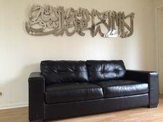 8 feet Stainless steel kalma art modern decor islamic by ModernWallArt1