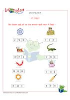 Wax Crayons, Color Crayons, Apple Clip Art, Hindi Language Learning, Wooden Pencils, Fun Group, Grammar Worksheets, Learning To Write, Group Activities