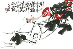 Qi Baishi Chinese Art Gallery