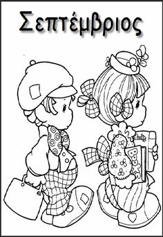 Precious Moments Coloring Pages. Welcome to the precious moments coloring pages! By the way, do you know what the precious moments coloring pages are? Giraffe Coloring Pages, Family Coloring Pages, Love Coloring Pages, Dog Coloring Page, Alphabet Coloring Pages, Fairy Coloring, Christmas Coloring Pages, Printable Coloring Pages, Adult Coloring Pages