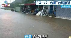 Super Tufão N.14 causa destruição em Taiwan e deixa 30 mil famílias sem energia