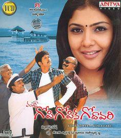 Gopi Gopika Godavari Telugu Movie Online - Sana, Jayalalitha, Kamalinee Mukherjee, Venu Thottempudi and Krishna Bhagavan. Directed by Vamsy. Music by Chakri. 2009 ENGLISH SUBTITLE
