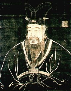 Confucius: China's main belief system during the Qing Dynasty was Confucianism. Confucius (as shown above) lived from 551 to 479 BC in eastern China. He was a teacher and a philosopher who argued that people should live 'virtuous lives'. He believed that everyone should respect their elders and rulers and live up to their assigned roles.
