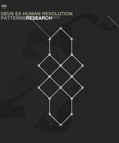 Deus Ex Human Revolution : Pattern design by Timothe Lapetite, via Behance