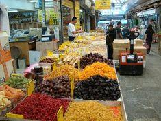 Foto de Mahane Yehuda Market