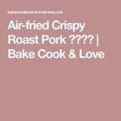 Air-fried Crispy Roast Pork 脆皮烧肉 | Bake Cook & Love