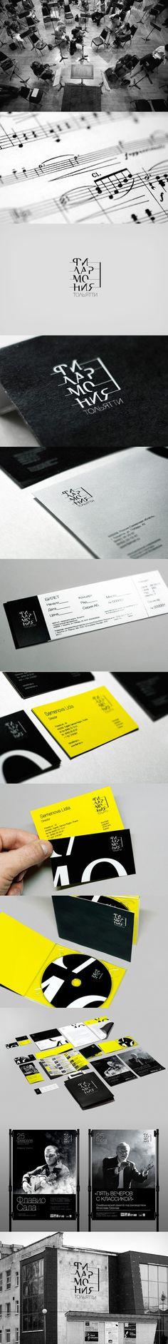 identity / Igor Hrupin