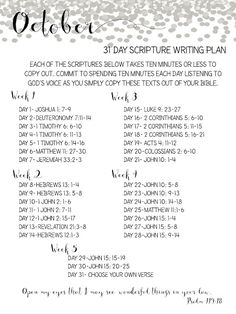 October Scripture Writing Plan