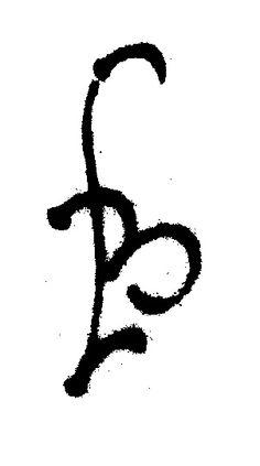 Nejstarší známé logo firmy Logo, Logos, Logo Type, Environmental Print