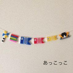 アイロンビーズでこいのぼりのガーランドを作りました♡こどもの日の飾り付けにいかがですか?(*^^*) お名前入れの追加も一文字70円で承ります♡アルファベットになります♡アルファベットに両サイドに星をサービスでお付けいたします(*^^*)ご希望の方は必ず... Hama Beads Design, Hama Beads Patterns, Beading Patterns, Perler Bead Art, Perler Beads, Alphabet Birthday, Child Day, Kandi, Pixel Art