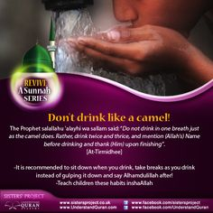 Revive a Sunnah: How to Drink - Understand Quran Academy