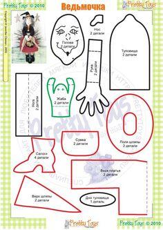 25 выкроек кукол и любимых мультгероев. Обсуждение на LiveInternet - Российский Сервис Онлайн-Дневников