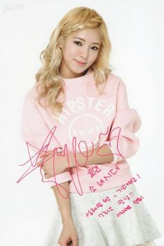 "SNSD Hyoyeon message SNSD 7th Debut Anniversary ""Half excited, half anticipating! 7th Anniversary meeting!! love you all SONE"""