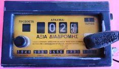My Childhood Memories, Sweet Memories, Oldies But Goodies, My Memory, Vintage Patterns, Vintage Ads, Old School, Greece, Nostalgia