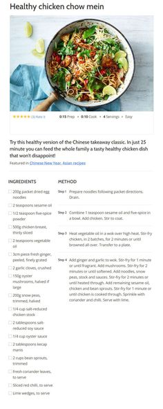 Healthy Chicken Chow Mein __ taste.com.au __ Chicken, Chinese, Chow Mein, Healthy, Noodles, Stir fry,