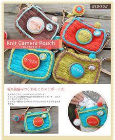crochet camera case - rakuten.co.jp