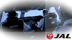 flygcforum.com ✈ JAPAN AIRLINES FLIGHT 123 ✈ Terrified over Tokyo ✈