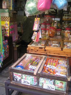 "A ""dagashiya"" (traditional candy store) - I wonder how much money I spent at the dagashiya in Minami Rinkan? =)"