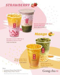 Cafe Menu Design, Food Menu Design, Food Poster Design, Bubble Tea Menu, Bubble Milk Tea, Food Graphic Design, Web Design, Milk Tea Recipes, Food Branding