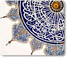 Bayezid camii Kubbesinden bir detay.. | hayaltamircisi | Flickr