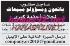 وظائف شاغرة فى قطر بائعون للعمل فى محل احذية فى قطر Blog Posts Social Security Card Blog