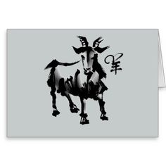 Chinese New Year 2015: Year of the Ram (Goat) Greeting Card