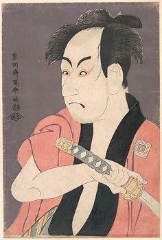 Ichikawa Omezo in the Role of Yakko Ippei from the Play Koinyobo Somewake Tazuna / Toshusai Sharaku (Japanese Ukiyo-e Printmaker, active 1794-1795)