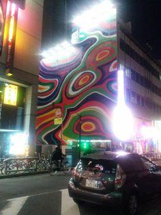 City streets in Tokyo, Japan