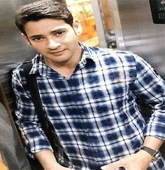 mahesh movie gets release date