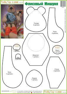 MUÑECOS COUNTRY: moldes gratis de la pagina de facebook revistas de muñecos country Sewing Toys, Sewing Crafts, Sewing Projects, Sewing Stuffed Animals, Stuffed Animal Patterns, Felt Patterns, Sewing Patterns, Teddy Bear Sewing Pattern, Bear Felt