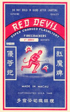 RED DEVIL - Brick Firecracker Label (1940's) by Aeron Alfrey, via Flickr