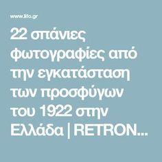 22 σπάνιες φωτογραφίες από την εγκατάσταση των προσφύγων του 1922 στην Ελλάδα   RETRONAUT   Lightbox   LiFO