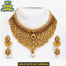 Gold Rate Today Gold Rate Gold Rate Per Gram Today 1 Gram Gold Rate 1 Gram Gold Rate Today Gold Ra In 2020 Gold Necklace Designs Bridal Gold Jewellery Necklace Designs