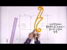 [sewingladystudio]-옷만들기 (길원형 패턴) - YouTube