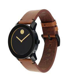 Movado | Bold 42mm TR90 Bold watch | Movado US