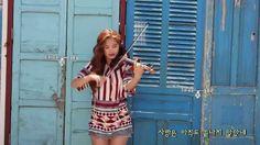조아람 - 사랑은 아직도 끝나지 않았네 Jo, A-ram - Love Didn't Finish Yet Violin, Twins, Desks, Music, Stuff To Buy, Entertainment, Mesas, Musica, Musik