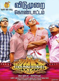 Mada Gaja Raja Movie Stills