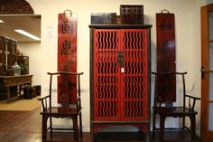 Classic antique Chinese pieces that resonate in both classic and modern interiors