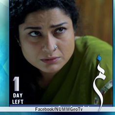 www.facebook.com/NummGeoTv   #GEOTV #ABEntertainment  #NUMM READ #FAWADKHAN and his Ladies review http://abentertainment.tv/Blog/fawad-khan-with-his-ladies/ Official page www.facebook.com/nummgeotv Starting from 12 August 2013 only on #GEOTV - Har pal | Directed By Ahson Talish | Produced By: Salim Memon |Writer  Myra Sajid | Cast #FawadKhan, #SaniaSaeed, #KinzaWayne #bestdrama #pakistanidramaonline #fawadkhandrama #BestEntertainment