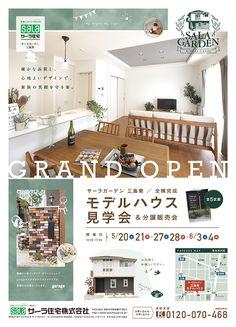 Layout Design, Web Design, Logo Design, House Design, Graphic Design Flyer, Brochure Design, Flyer Design, Real Estate Ads, Catalog Design