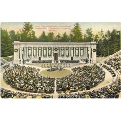 Greek Theatre, Erected in the Wooded Hills. University of California, Berkeley Ancient Greek Theatre, Stage Design, University, Tapestry, California, Smile, Gift Ideas, History, Architecture