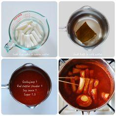 Spicy Korean Rice Cake Recipe