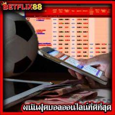 ฟุตบอลออนไลน์ รับเครดิตฟรี100% พร้อมรับโปร200% #ฟุตบอลออนไลน์ #บอลออนไลน์ #ฟุตบอล #พนันฟุตบอล #แทงบอล #betflix