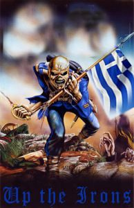 Iron-Maiden-Trooper-Greek Hellenic Version
