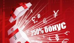 Maximum 250% #bonus It is a beneficial offer for new clients who have not registered accounts with #InstaForex yet. ====>>>> > https://www.instaforex.com/forex_promo/bonus250/?x=EUFX Make use of new loyalty program: 250% for newly opened trading account. You are just several steps away from getting the biggest ever welcome bonus of 250%.