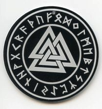 Valknut Ornament. Nice to hang in a window, on a Christmas tree or anywhere. Laser cut and etched acrylic. Measures 2 3/4. Every ornament is made here in the USA by us.