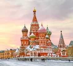 British Governess needed £750/week, Full Time, Moscow