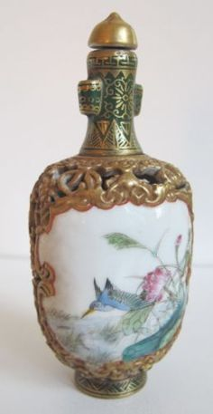 Rare-find-old-Chinese-Snuff-bottle-Collectable